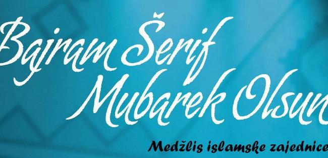 Ramazanski bajram u petak, 17.srpnja 2015.