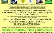 5. Dani Srebrenice u Sisku