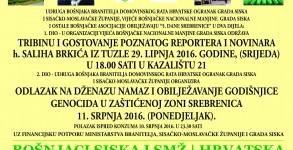 srebrenica 2016_plakat