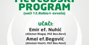 mevludski-program-2016